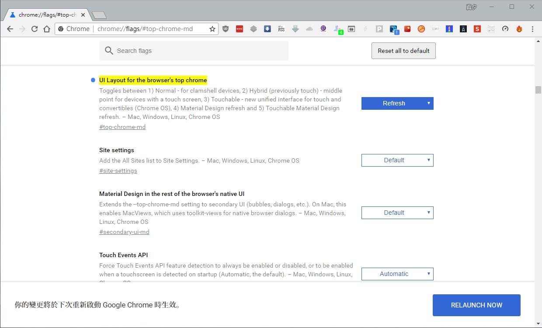 如何在 iOS、桌上版 Chrome 啟用「Material Design」新介面 5