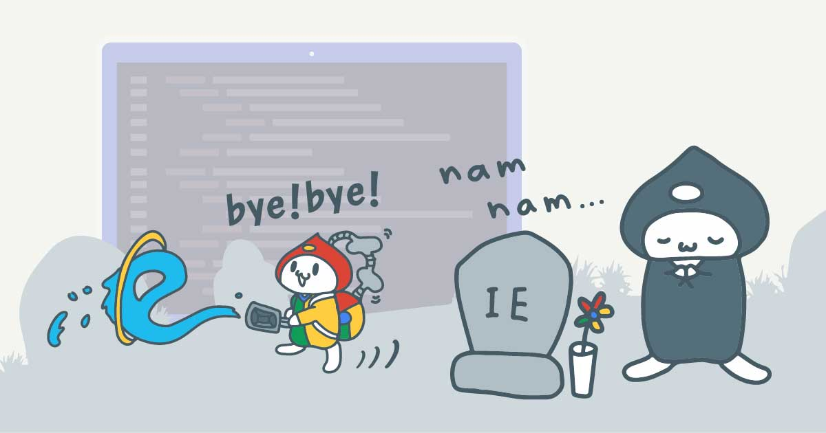 加入通知用戶不再支援 IE 瀏覽器彈出式訊息 1