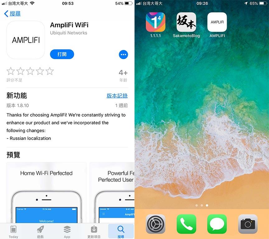 Ubiquiti AmpliFi Instant 評測:簡單設定Mesh WiFi 迷你設計 13