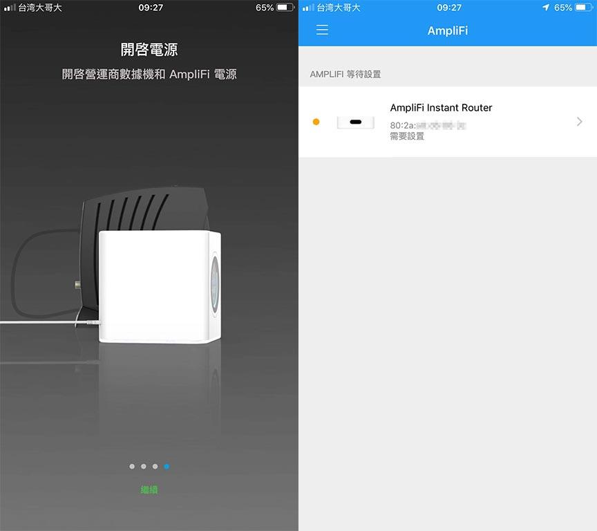 Ubiquiti AmpliFi Instant 評測:簡單設定Mesh WiFi 迷你設計 15