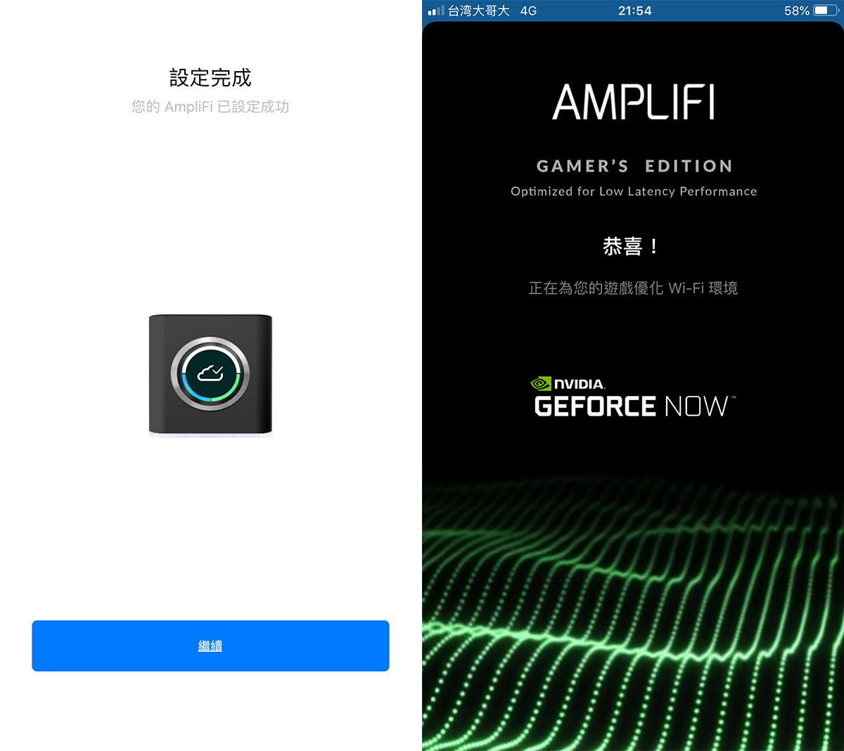Ubiquiti AmpliFi Gamer's Edition 評測:Mesh WiFi 低延遲網路優化 28