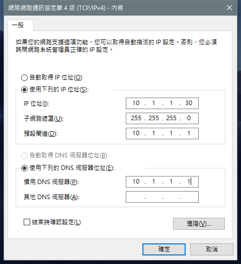 弄懂 DHCP 基本原理 5