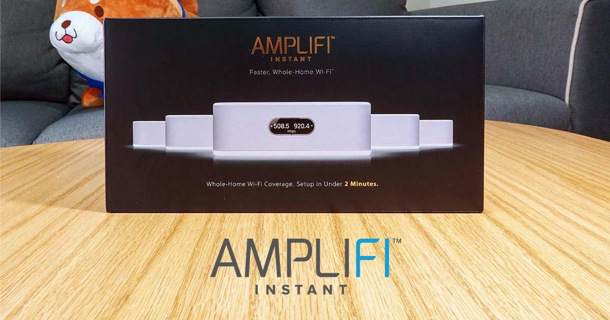 Ubiquiti AmpliFi Instant 評測:簡單設定Mesh WiFi 迷你設計