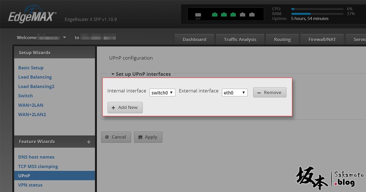 Ubiquiti EdgeRouter 配置 UPnP2 啟用方法 4