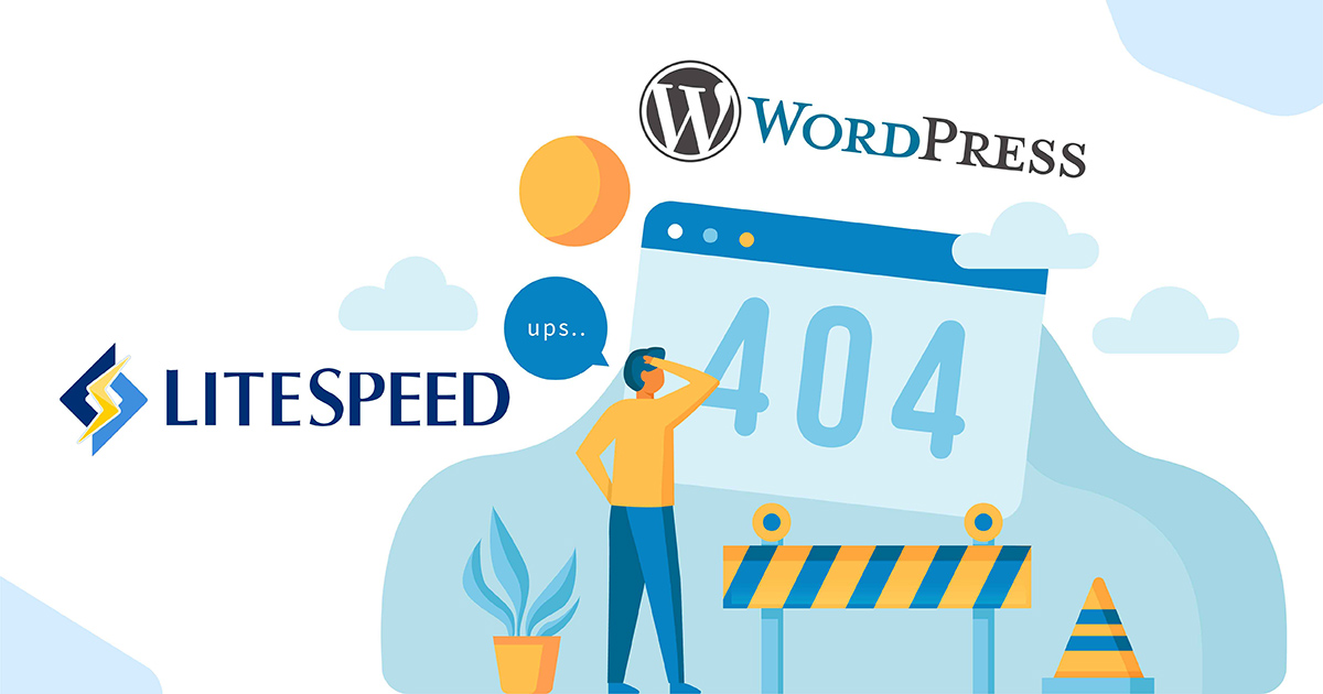LiteSpeed Web Server 永久連結顯示 404 錯誤修正方法
