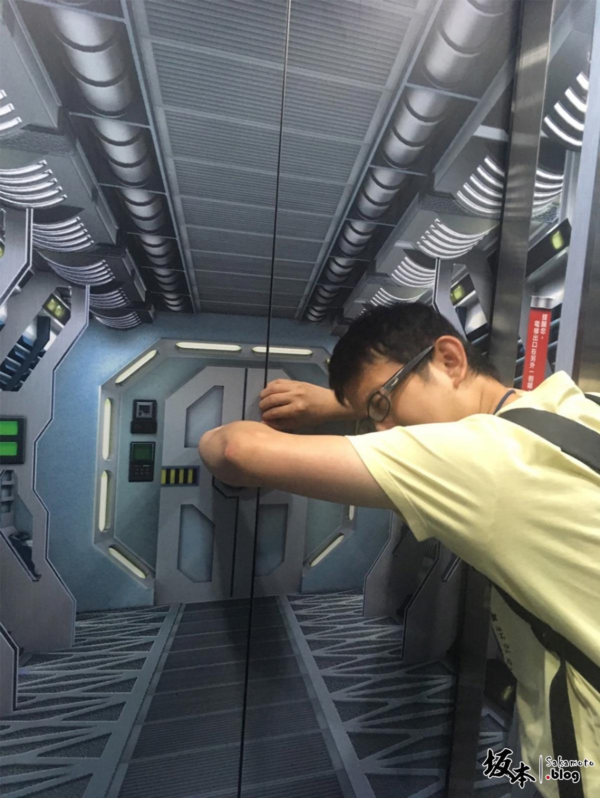 好奇神秘的機器人夢工廠 10