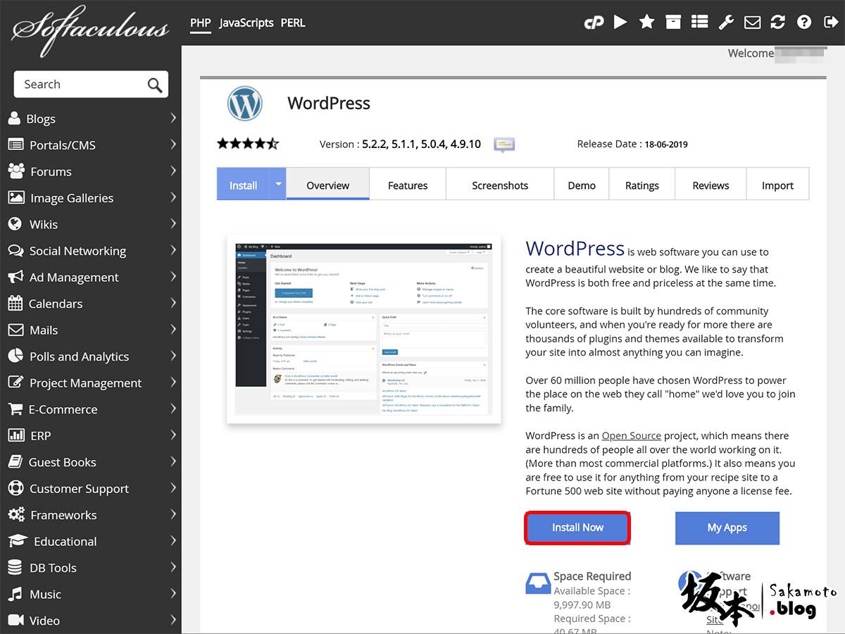 Wanteasy網易資訊虛擬主機 – CP值高便宜又快 14