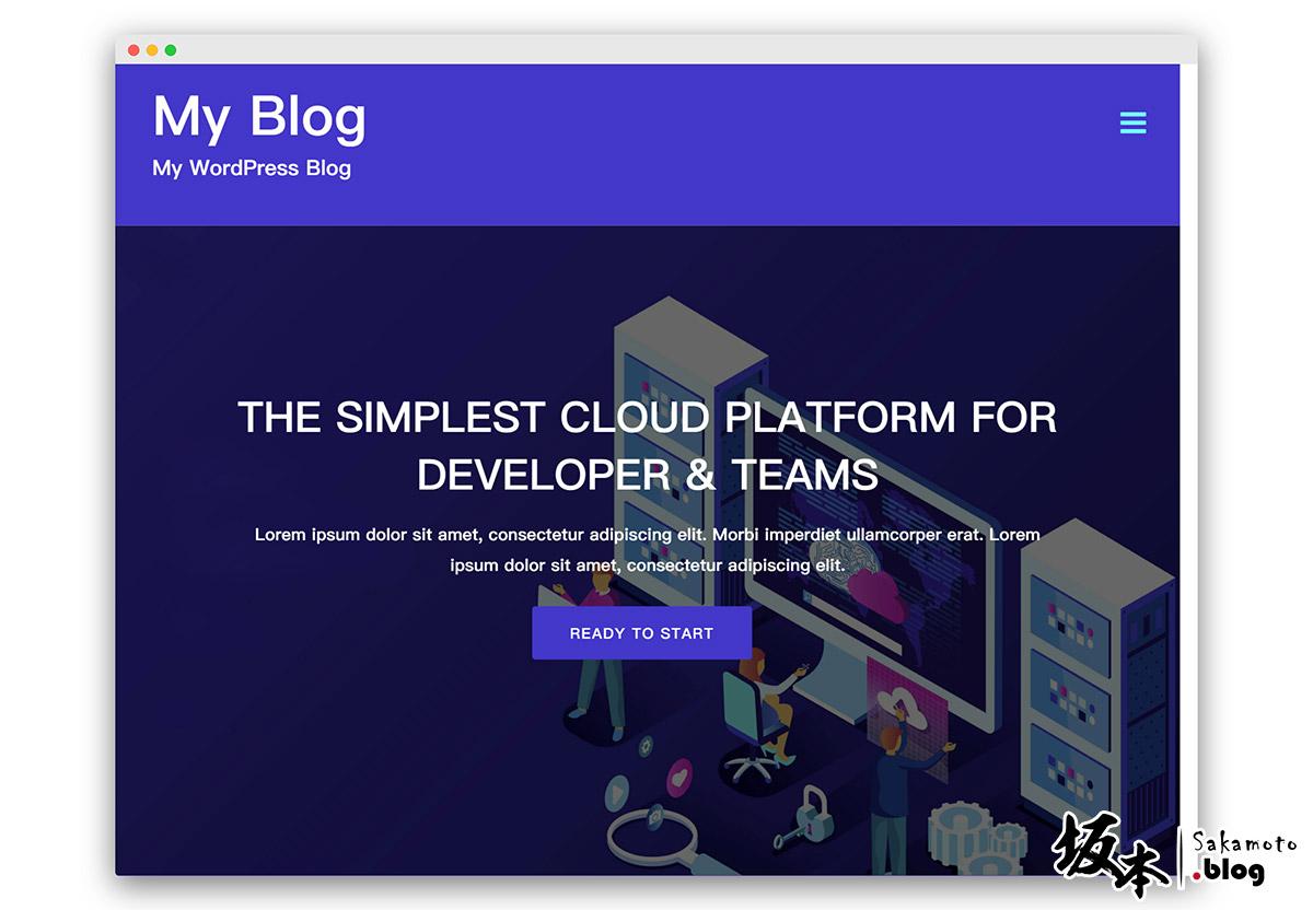 Wanteasy網易資訊虛擬主機 – CP值高便宜又快 17