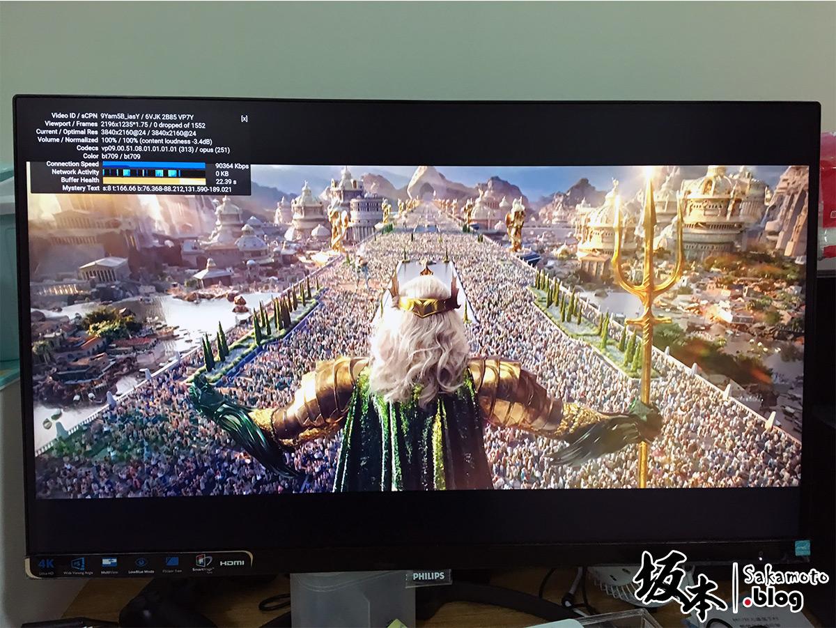 PHILIPS 27 吋4K Ultra HD 液晶螢幕 ( 276E8VJSB ) 開箱評測 15