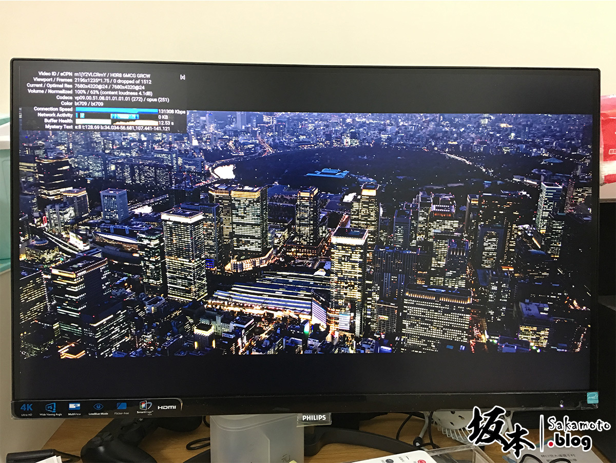 PHILIPS 27 吋4K Ultra HD 液晶螢幕 ( 276E8VJSB ) 開箱評測 17