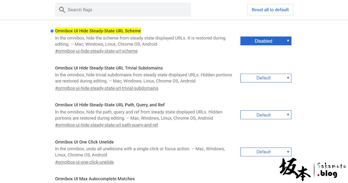 Google Chrome 76 網址欄恢復顯示 https 跟 www 方法 4