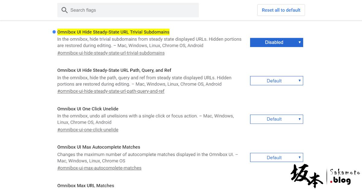 Google Chrome 76 網址欄恢復顯示 https 跟 www 方法 5