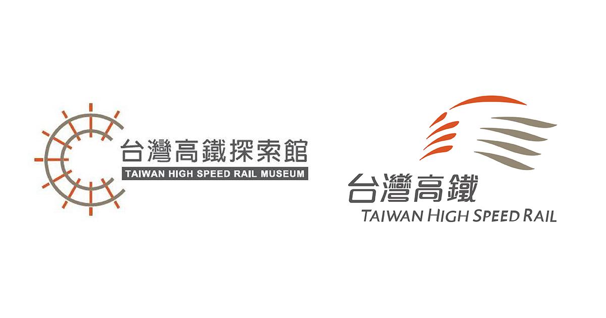 桃園免費親子景點《台灣高鐵探索館》 3