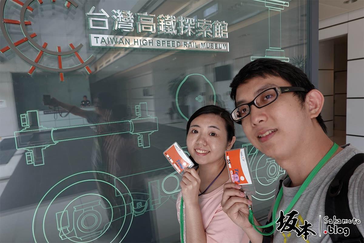 桃園免費親子景點《台灣高鐵探索館》 5