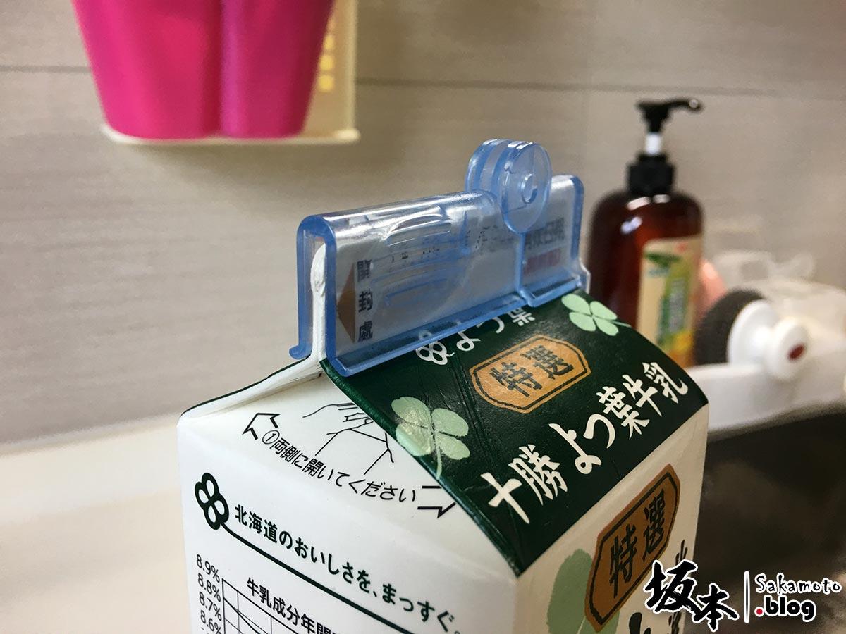 超方便又便宜 パック牛乳用クリップ (牛奶盒夾) 9