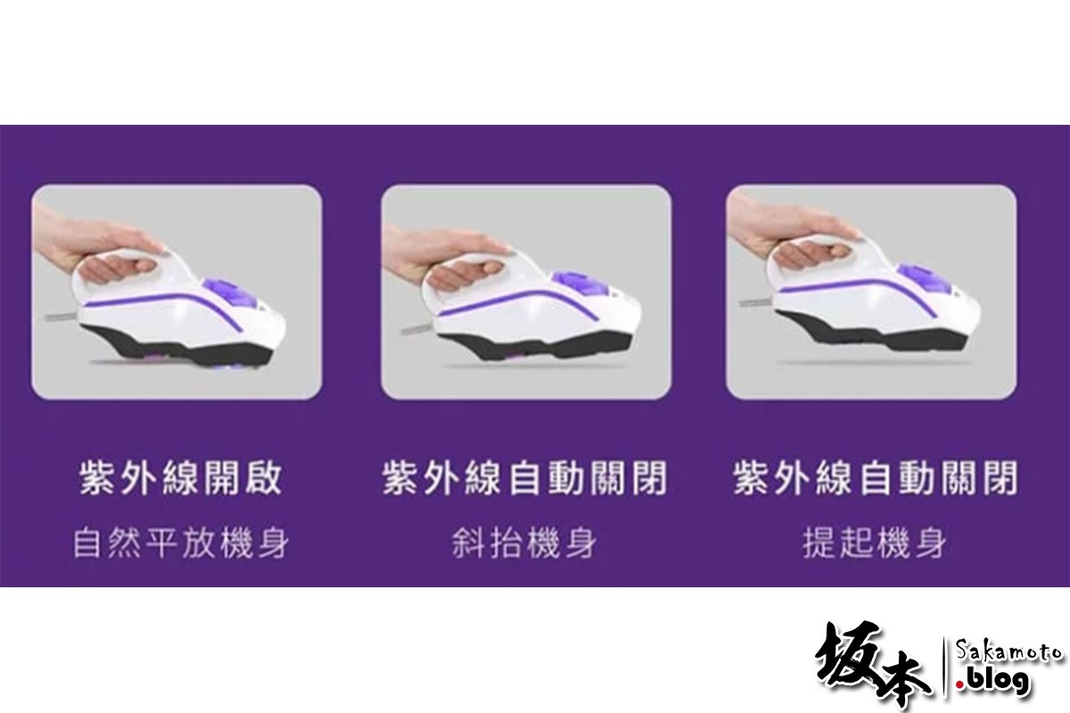CP值高!《SVC-204小紫UV除蟎吸塵器》居家除蟎好幫手 12