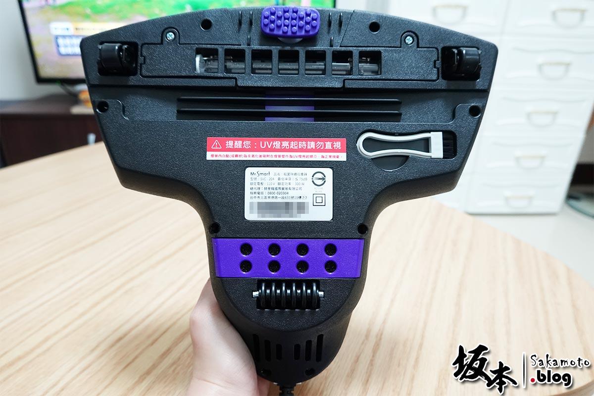 CP值高!《SVC-204小紫UV除蟎吸塵器》居家除蟎好幫手 6