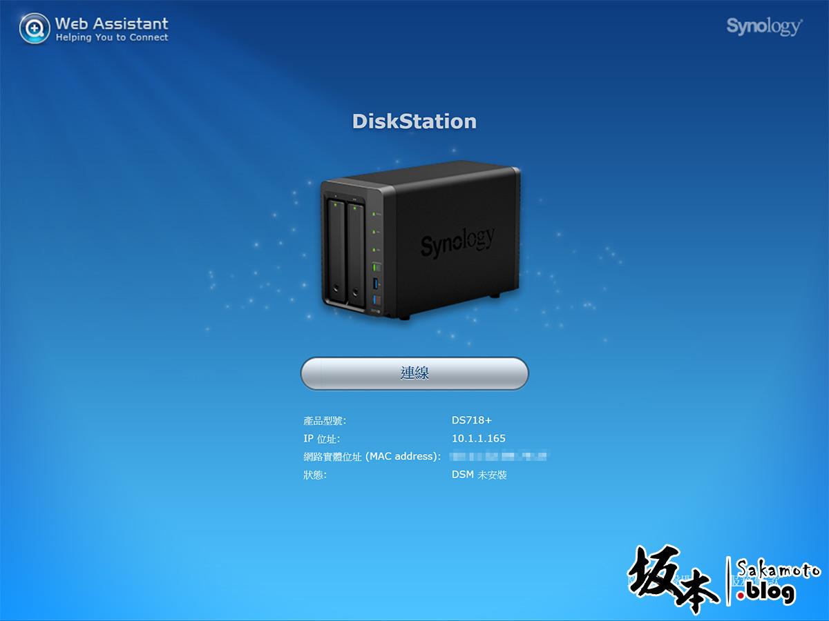 Synology DS718+ 開箱評測:Btrfs 檔案系統、即時 4K 轉檔 15