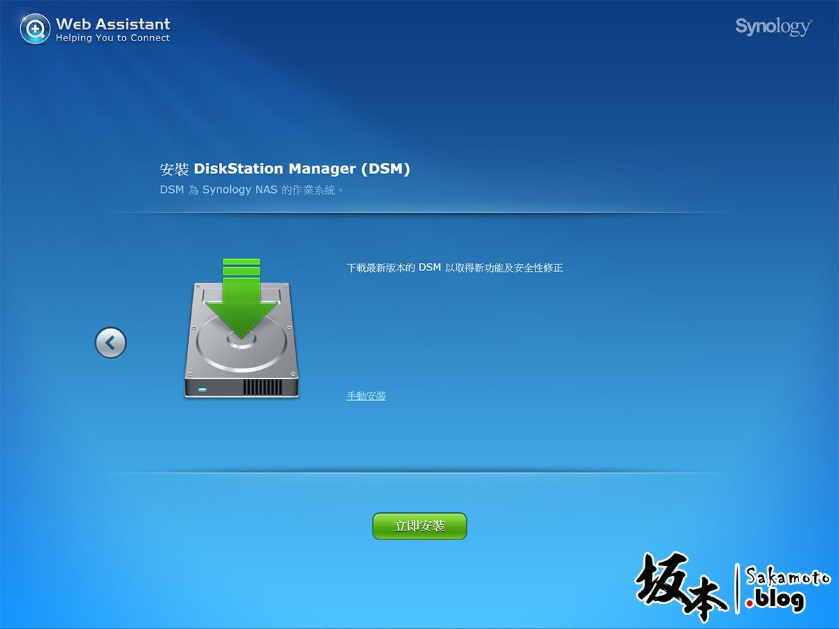 Synology DS718+ 開箱評測:Btrfs 檔案系統、即時 4K 轉檔 16