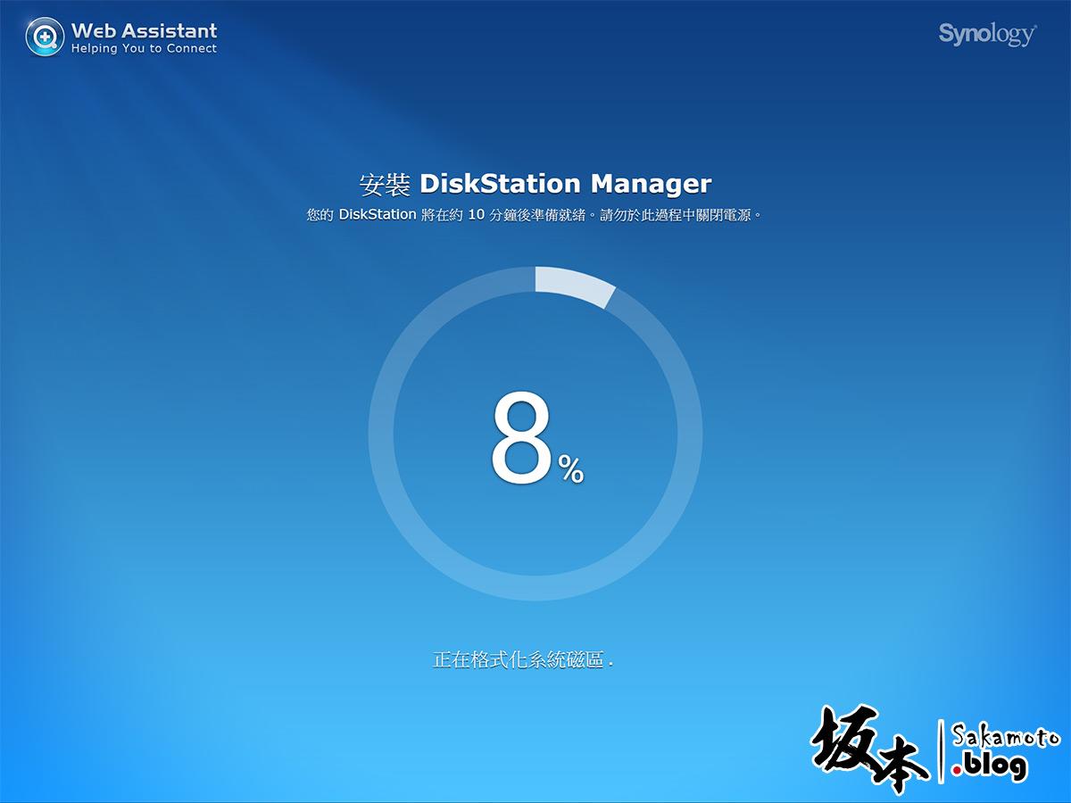 Synology DS718+ 開箱評測:Btrfs 檔案系統、即時 4K 轉檔 18