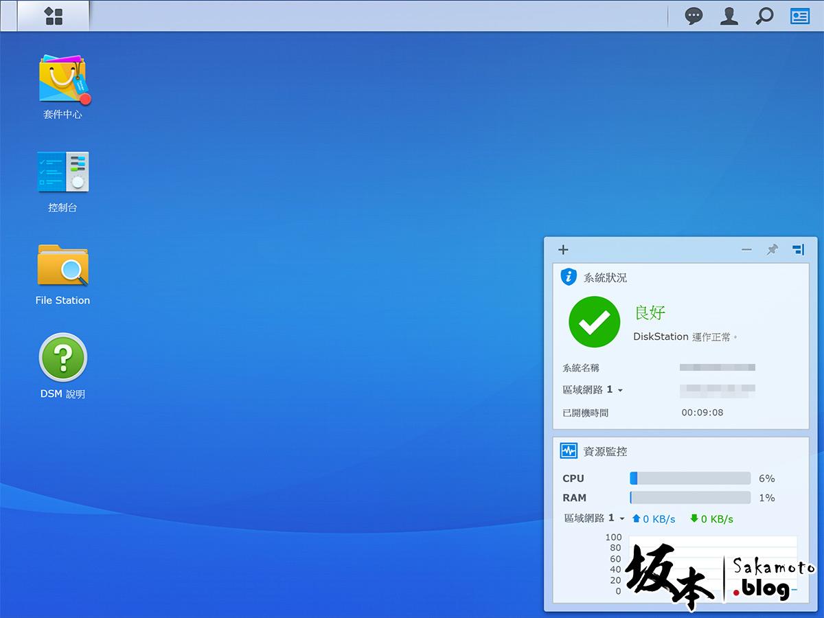 Synology DS718+ 開箱評測:Btrfs 檔案系統、即時 4K 轉檔 23