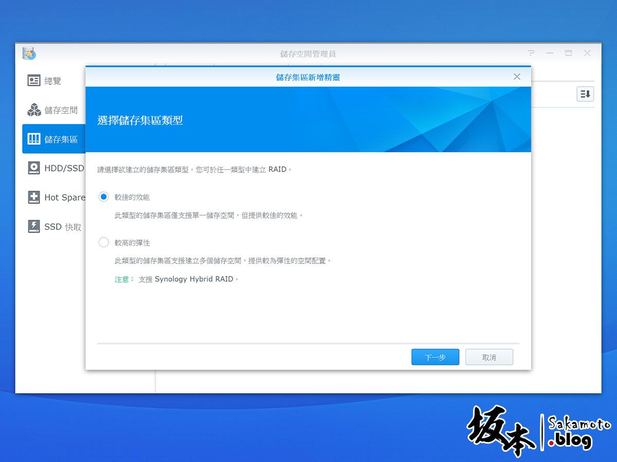 Synology DS718+ 開箱評測:Btrfs 檔案系統、即時 4K 轉檔 24