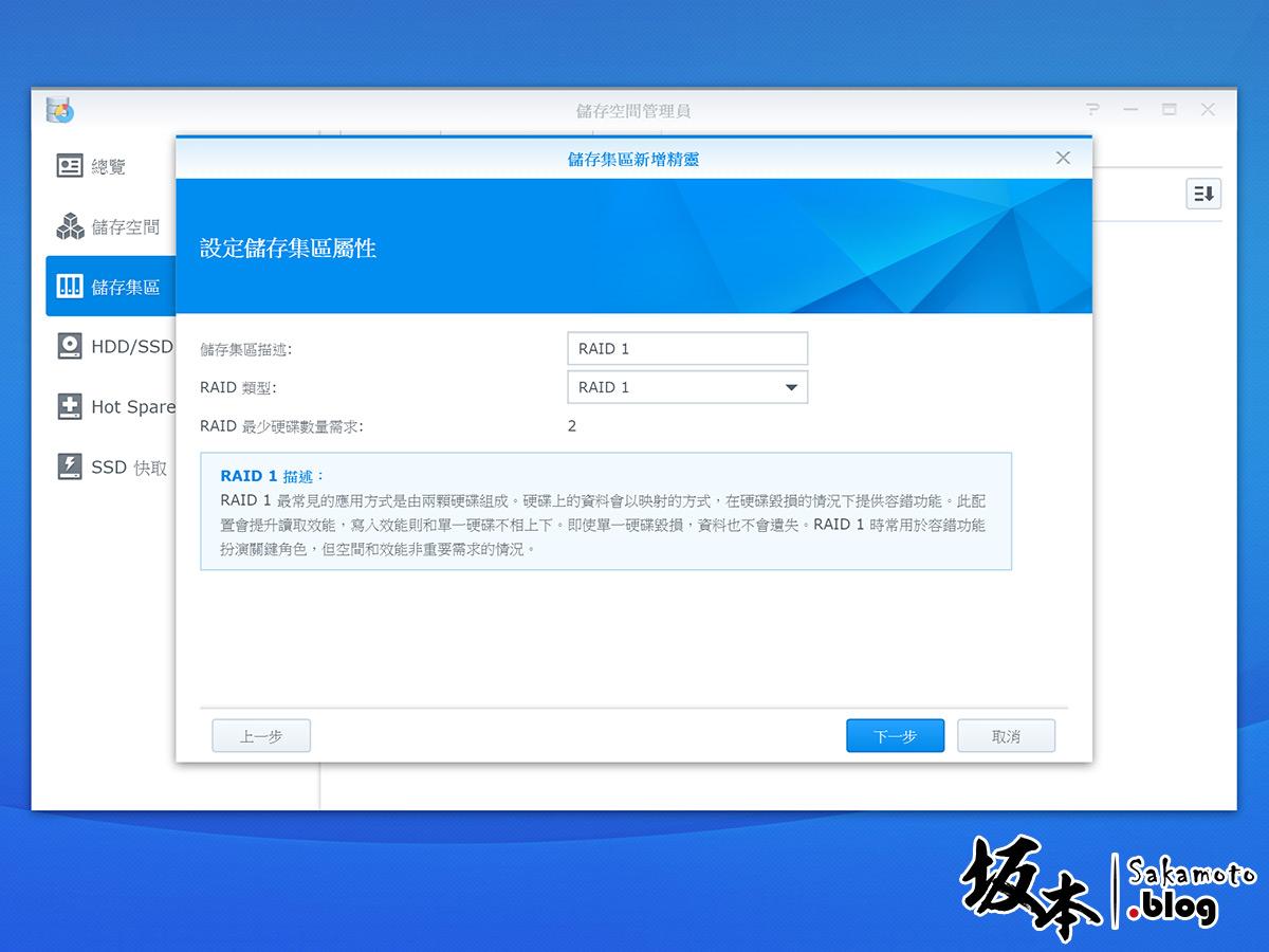 Synology DS718+ 開箱評測:Btrfs 檔案系統、即時 4K 轉檔 25