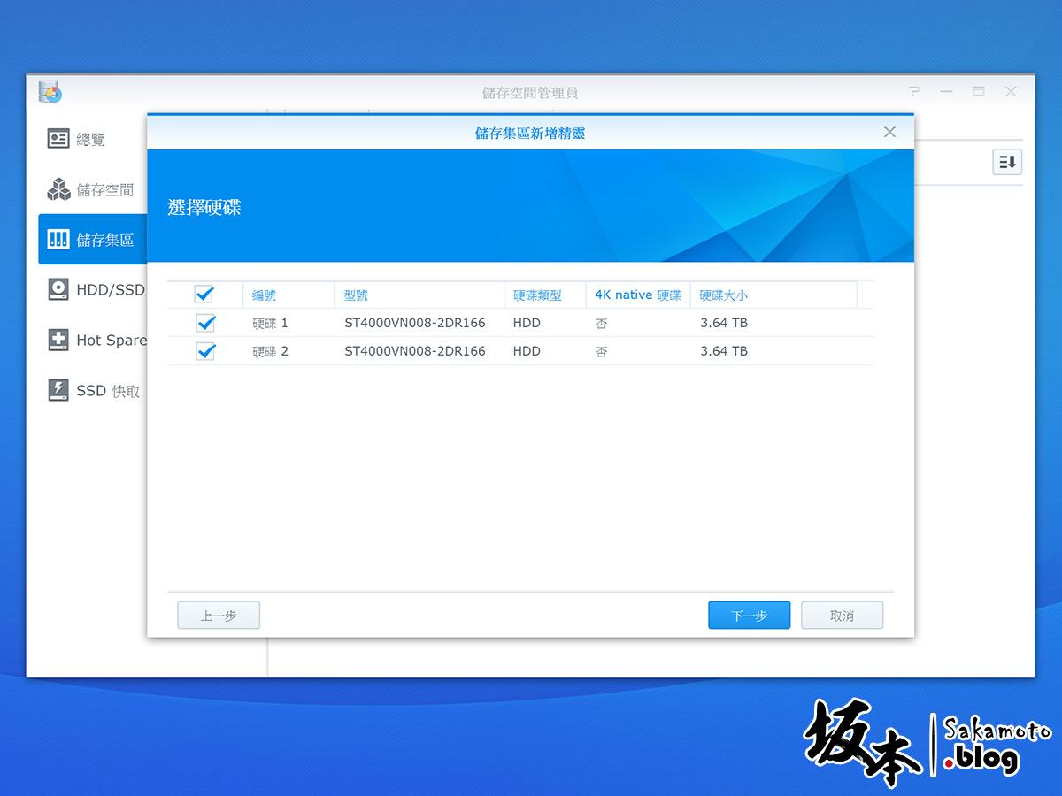Synology DS718+ 開箱評測:Btrfs 檔案系統、即時 4K 轉檔 26