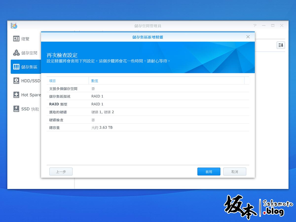 Synology DS718+ 開箱評測:Btrfs 檔案系統、即時 4K 轉檔 28