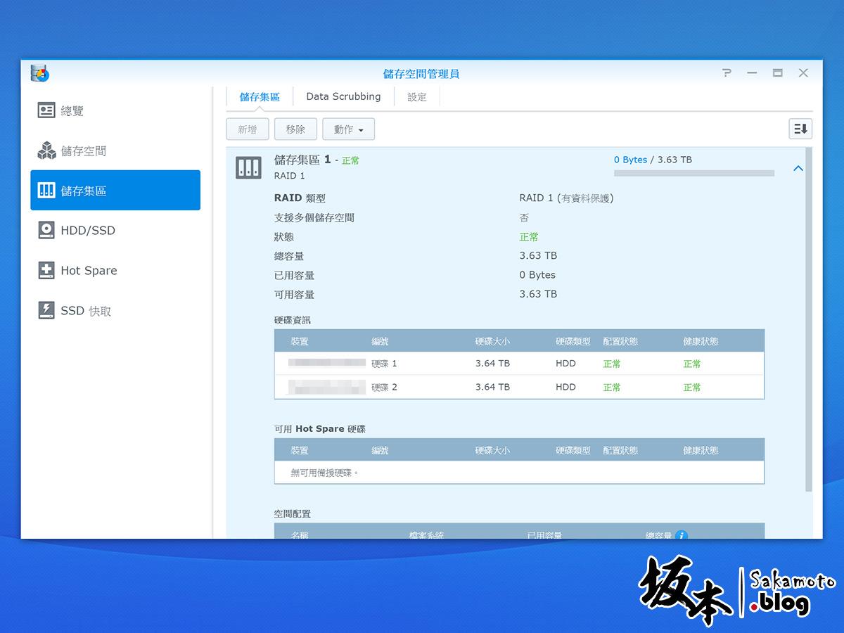 Synology DS718+ 開箱評測:Btrfs 檔案系統、即時 4K 轉檔 29