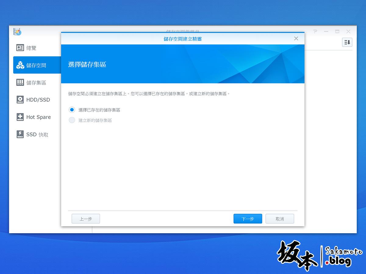 Synology DS718+ 開箱評測:Btrfs 檔案系統、即時 4K 轉檔 31