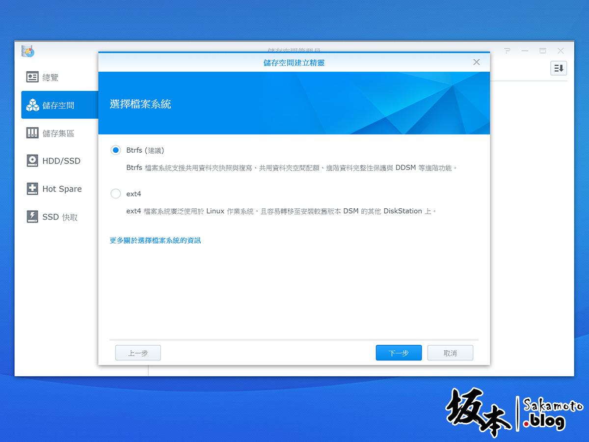 Synology DS718+ 開箱評測:Btrfs 檔案系統、即時 4K 轉檔 32