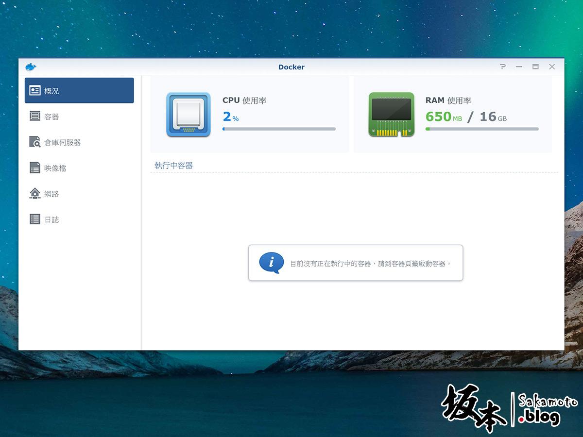 Synology DS718+ 開箱評測:Btrfs 檔案系統、即時 4K 轉檔 43