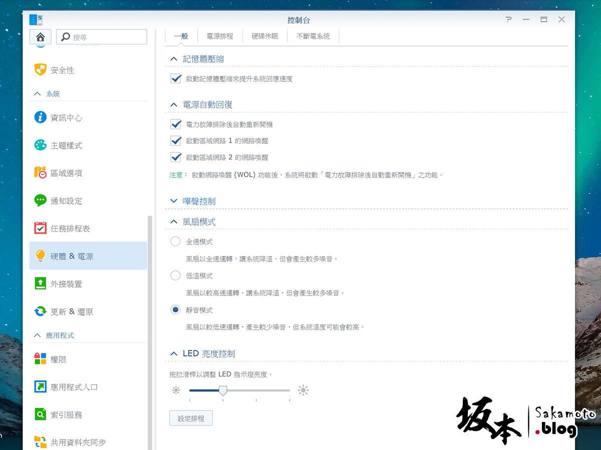 Synology DS718+ 開箱評測:Btrfs 檔案系統、即時 4K 轉檔 41