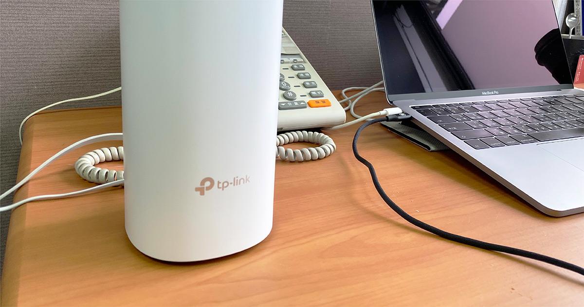 TP-Link Deco M4 評測:Mesh WiFi 無縫漫遊網狀