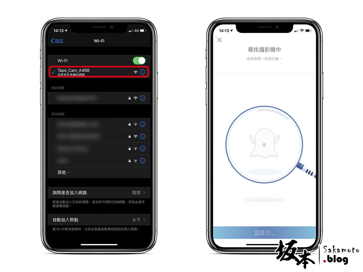 TP-Link Tapo C200 評測:WiFi 家庭安全防護網路攝影機 13