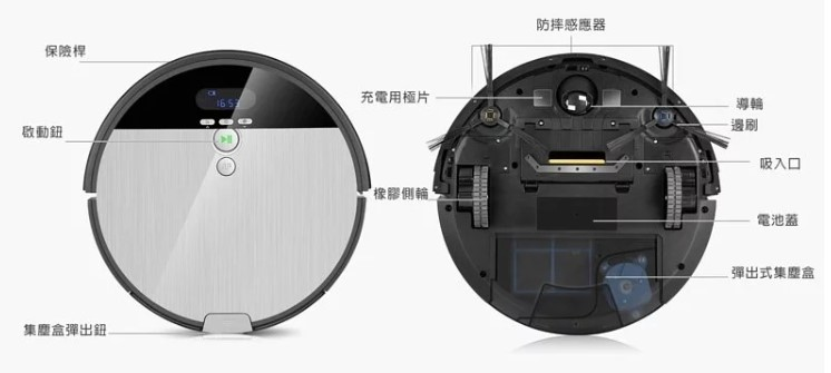 ILIFE V8s 評測:掃地/拖地頂級兩用機器人 11