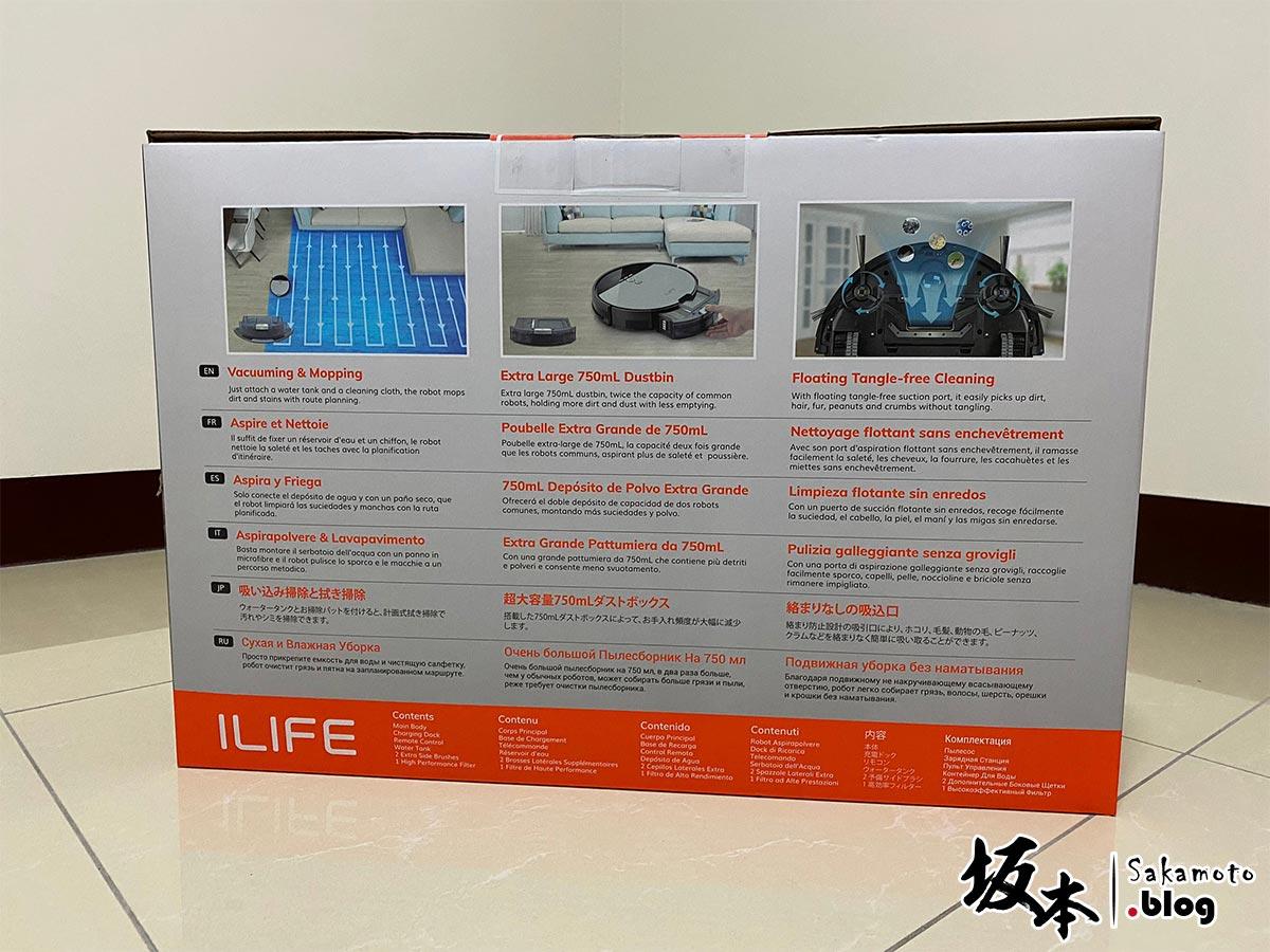 ILIFE V8s 評測:掃地/拖地頂級兩用機器人 5
