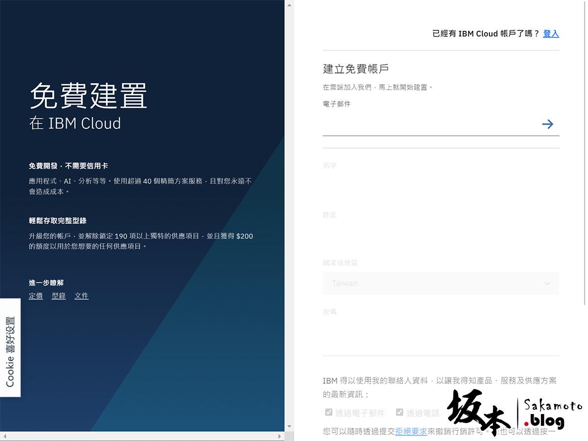 Simple Slug Translate 永久連結從中文自動轉換為英文外掛套件 6