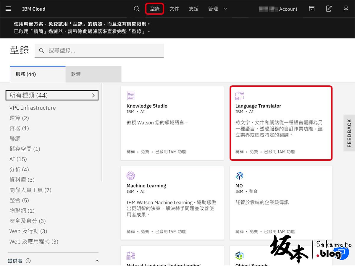 Simple Slug Translate 永久連結從中文自動轉換為英文外掛套件 7