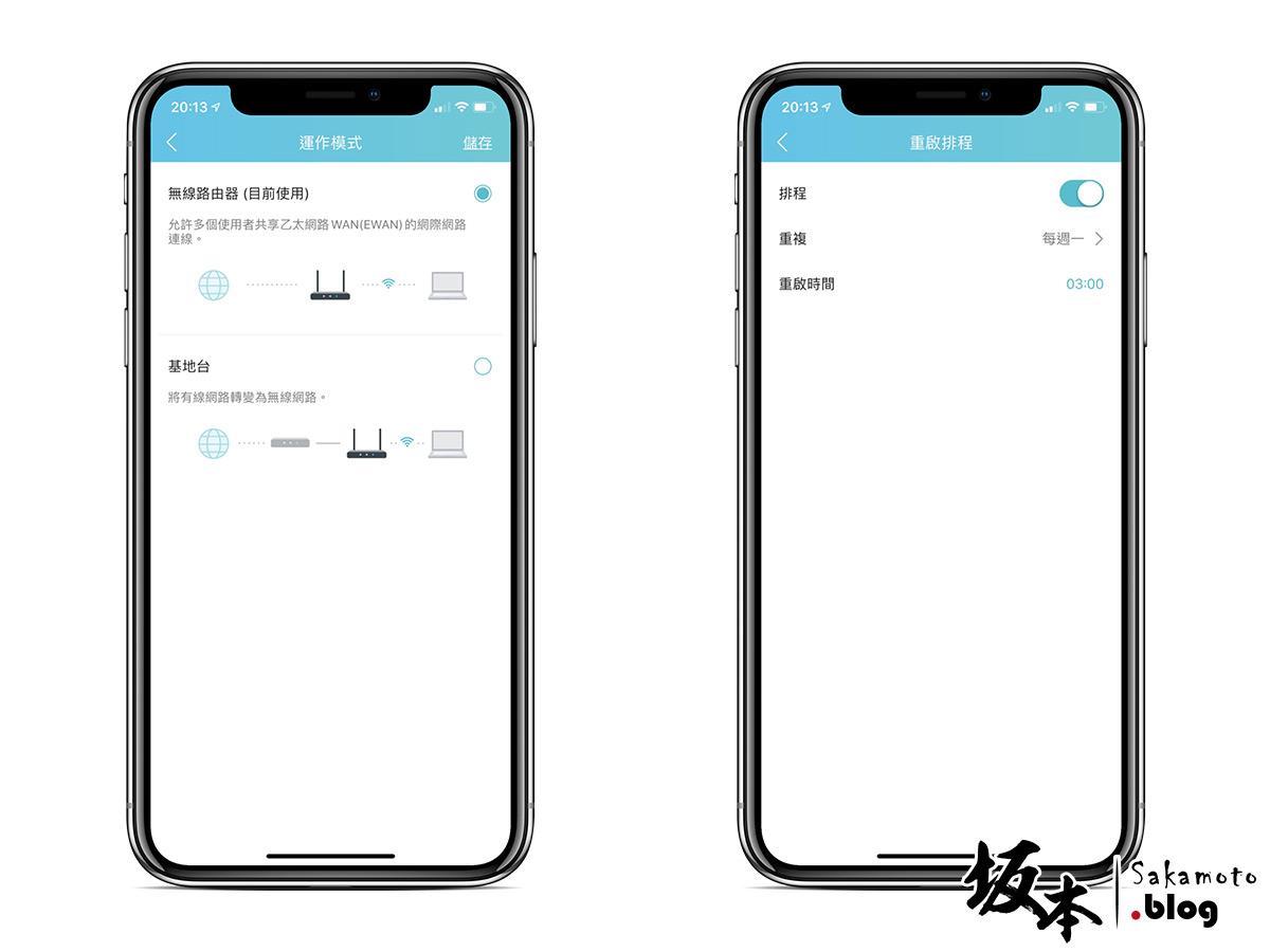 TP-Link Archer AX50 評測:802.11ax Wi-Fi6 平價速度翻倍 25