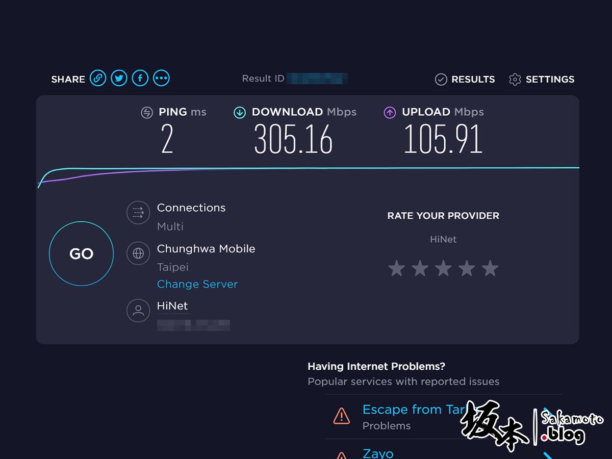 TP-Link Archer AX50 評測:802.11ax Wi-Fi6 平價速度翻倍 28