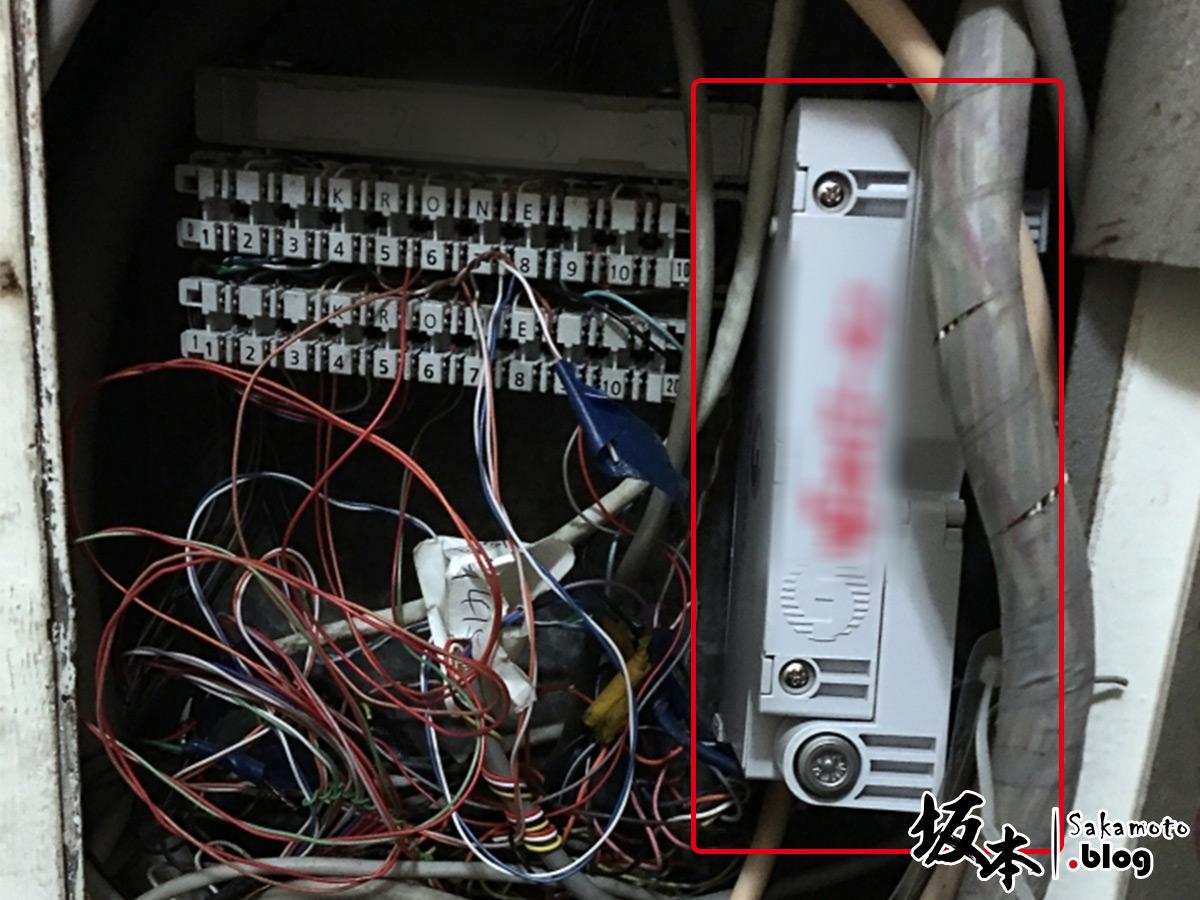HiNet光世代供裝區域沒有光纖,還有希望嗎? 8
