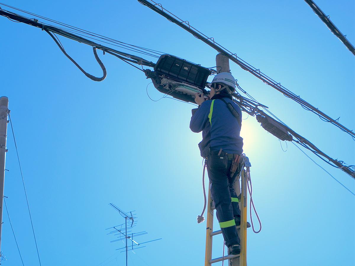 抱怨HiNet光世代光纖進度慢?施工、開通流程讓您了解狀況 12