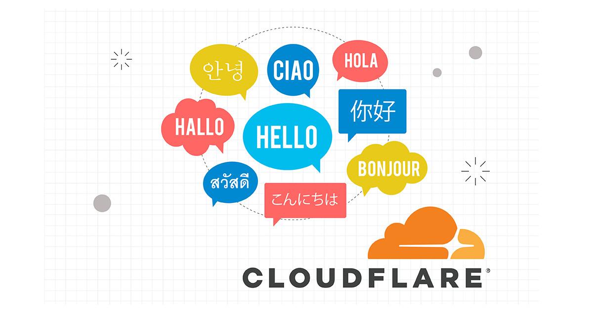 CloudFlare 管理介面支援日本語、中文化語言更新