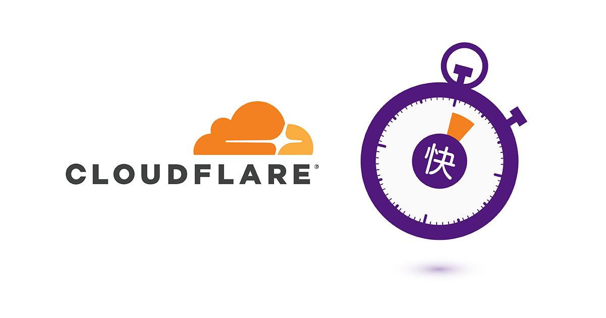 CloudFlare SpeedTest 推出自家網路測速網站 17