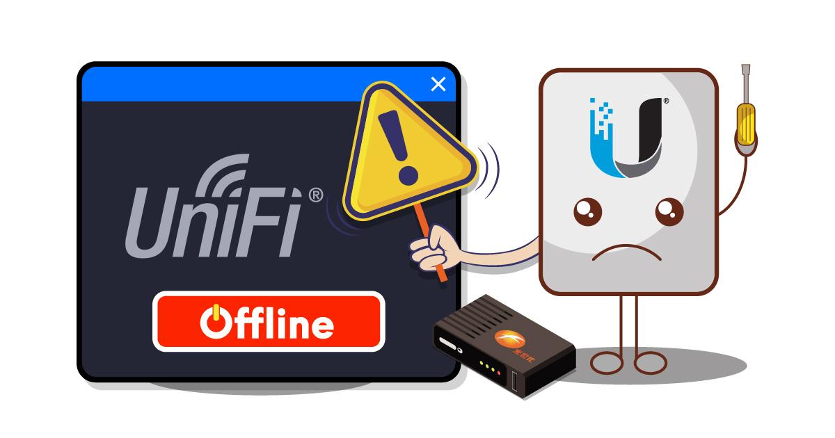 UniFi Controller 連線 HiNet 障礙排除問題集 7