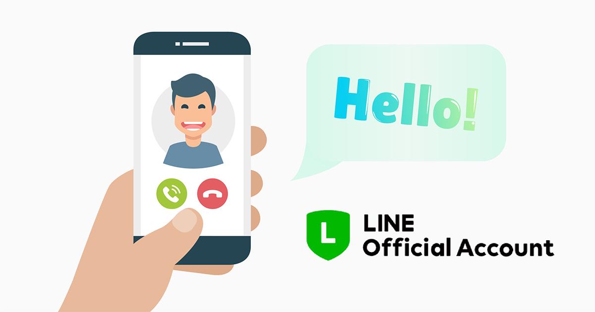 LINE 官方帳號「LINE Call」通話功能上線,可一對一語音視訊通話 13
