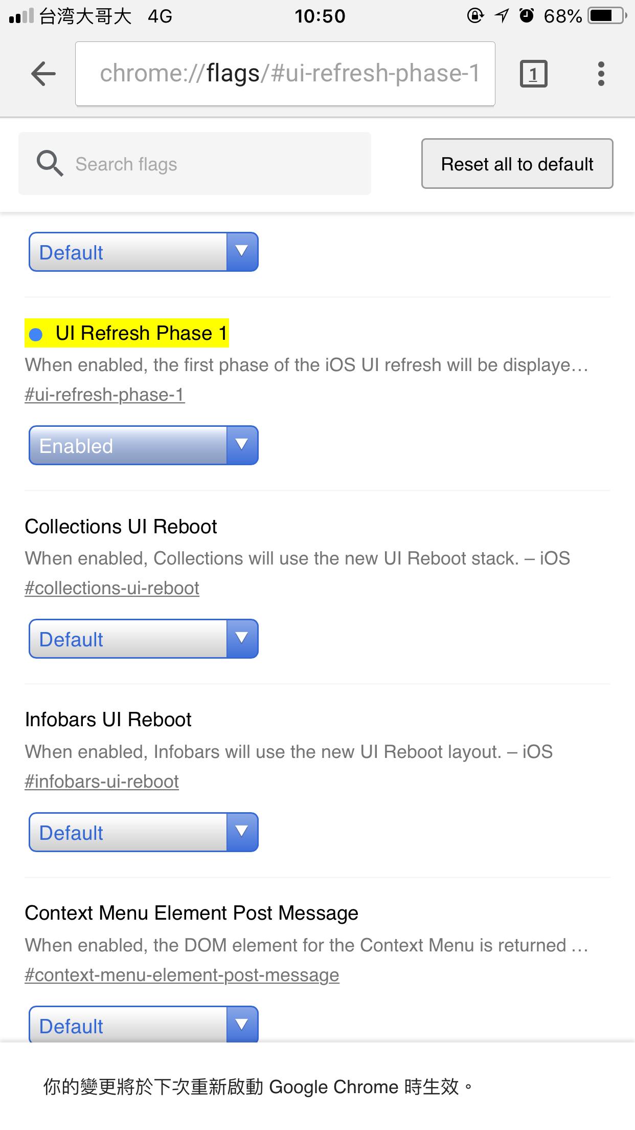 如何在 iOS、桌上版 Chrome 啟用「Material Design」新介面 6