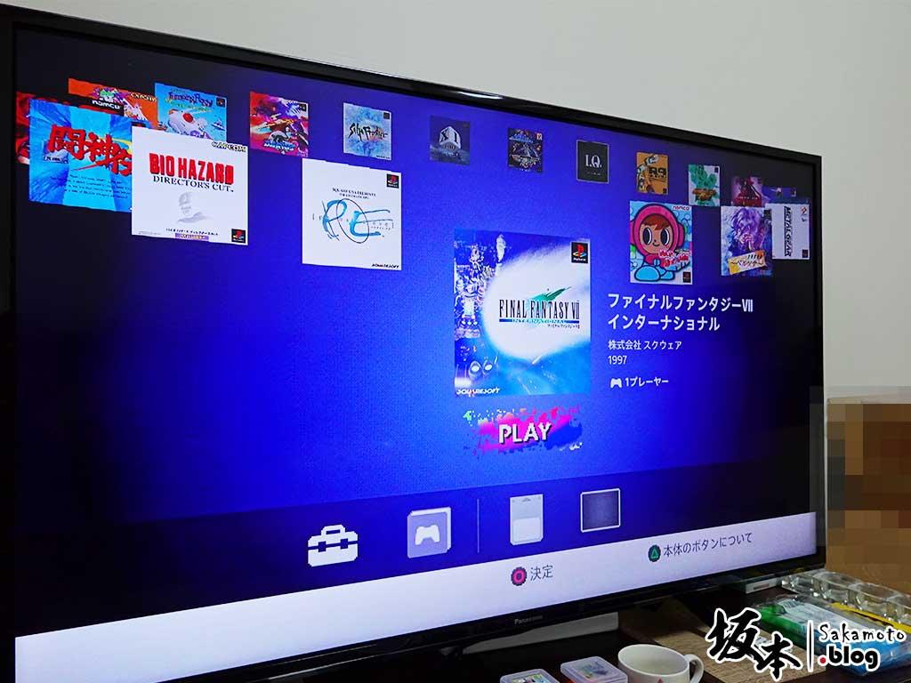 迷你PS「PlayStation Classic」開箱心得 16